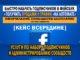 Быстрый набор поклонников в сообщество в Фейсбук, только живых пользователей, для выстраивания канала продаж.