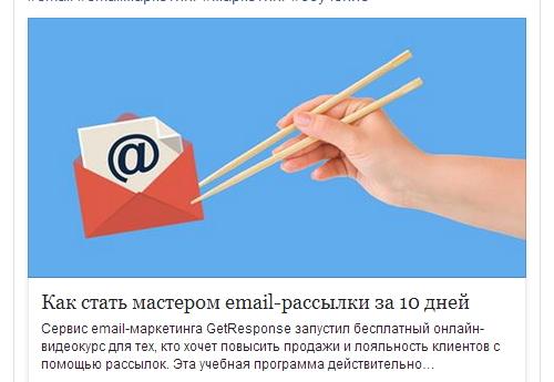 Как может выглядеть простое объявление, для обычной таргетированной рекламы в Фейсбук и Инстаграм с основным предложением для пользователя.