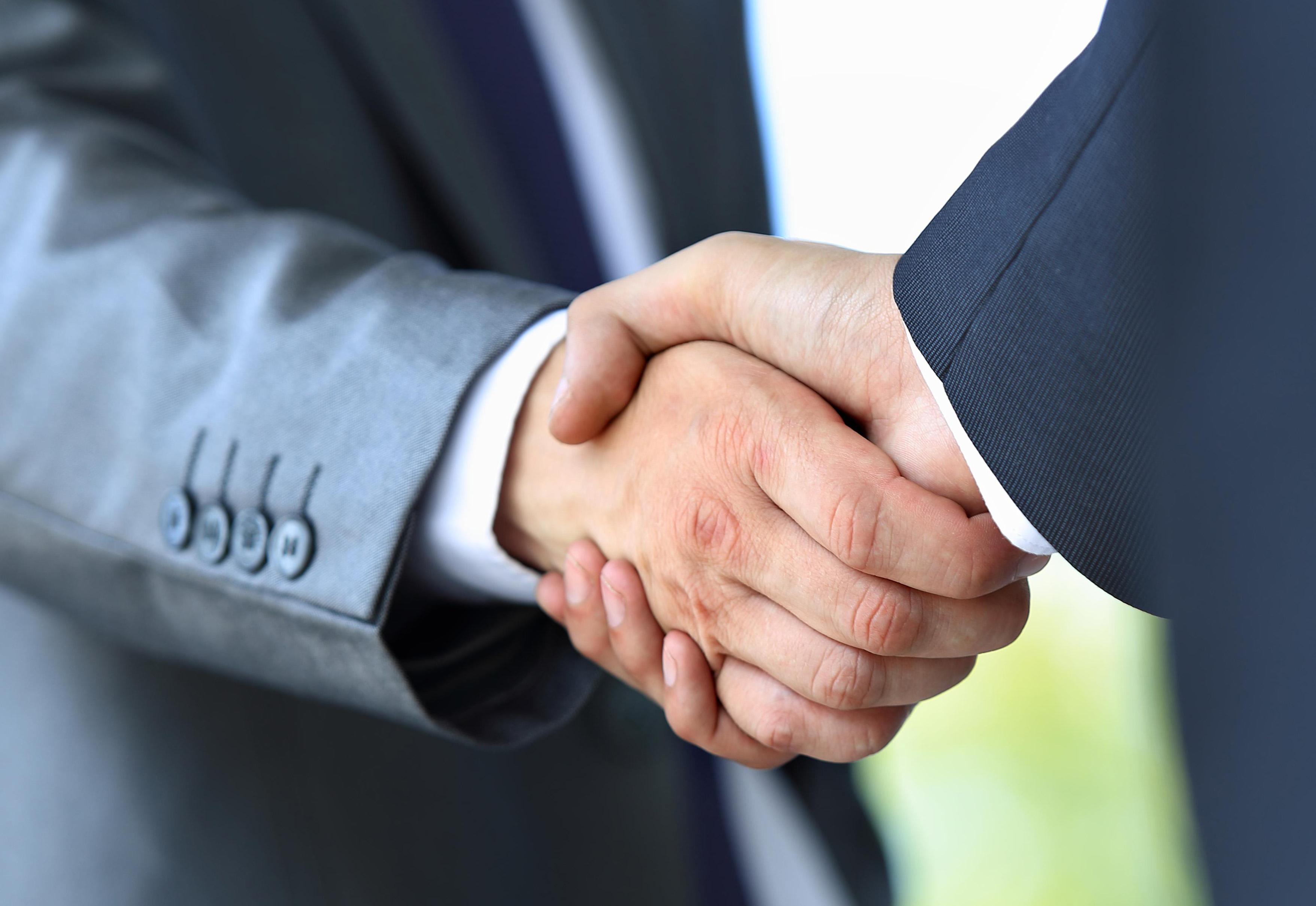 Символическое изображение взаимовыгодного сотрудничества