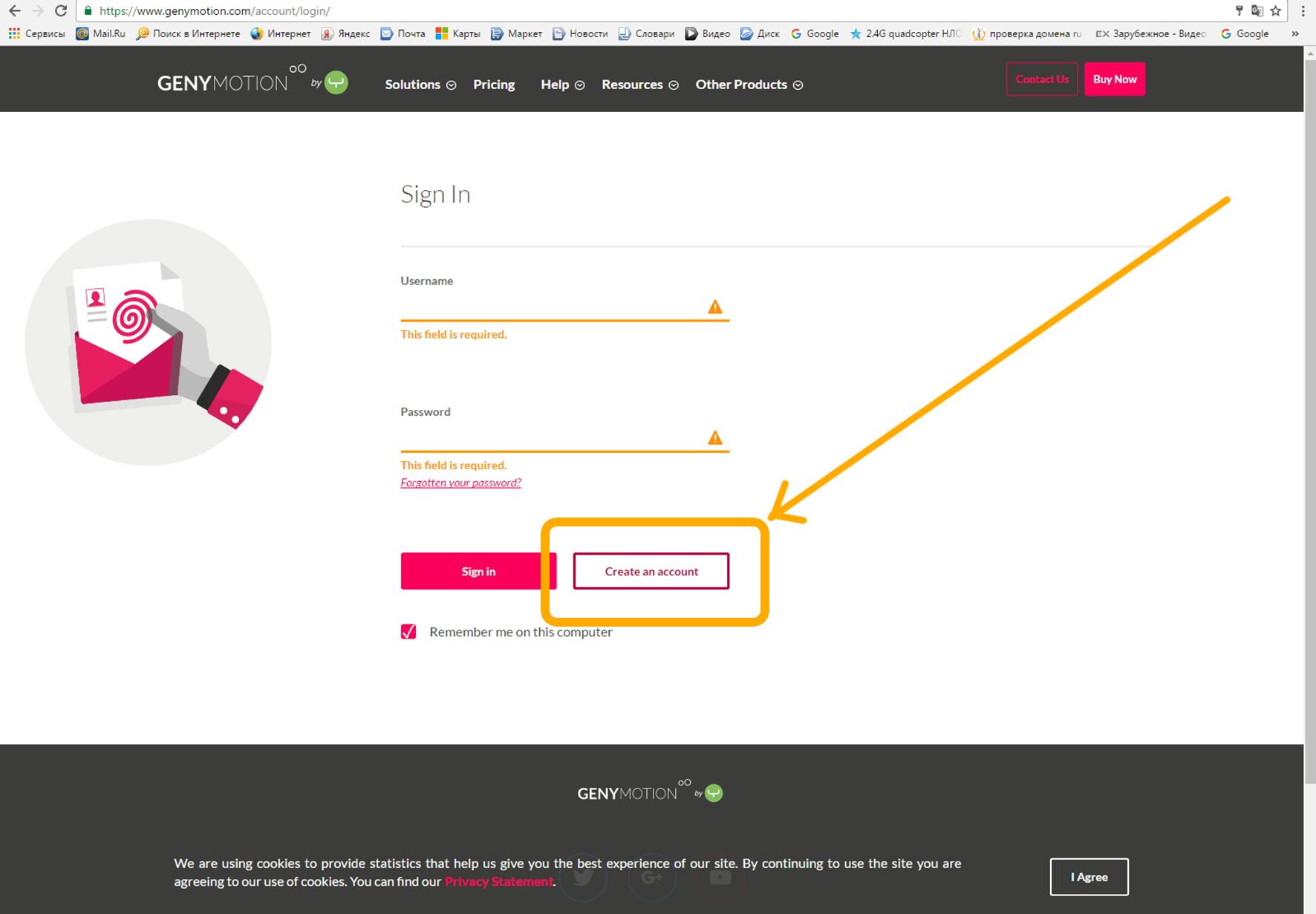 Визуальный процесс для создания нового аккаунта на официальном сайте скачивания программы, позволяющей использовать Инстаграм с компьютера.