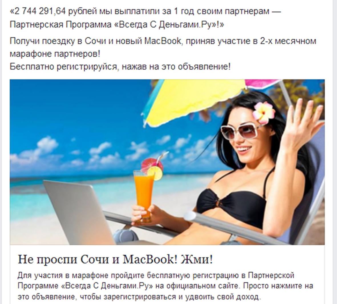 Рекламное объявление подходящее для показов по рекламе и в Фейсбук и в Инстаграм, с предварительным тестированием и аналитикой.