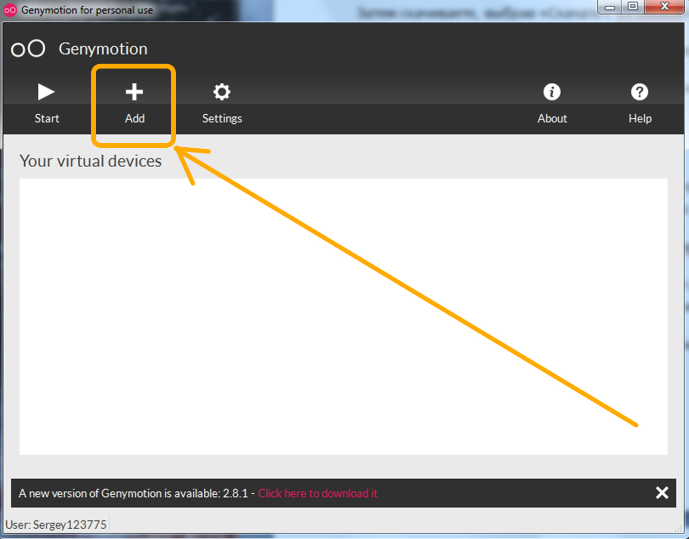 Окно программы Genymotion, в котором пользователю нужно выбрать виртуальное устройство