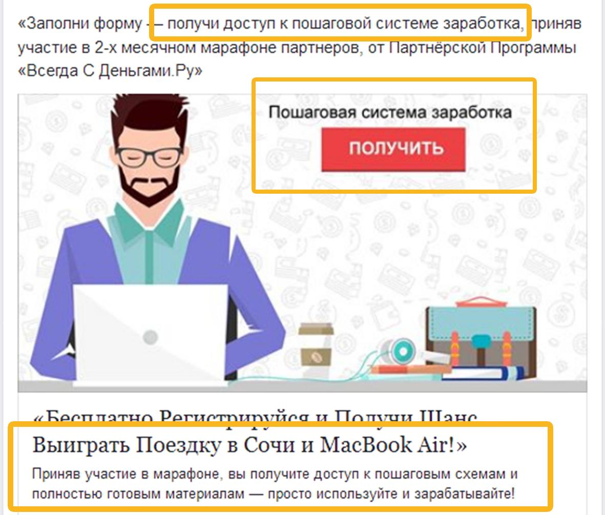 Изначально подготовленные для пользователей бесплатные материалы для получения е-мейл подписчиков