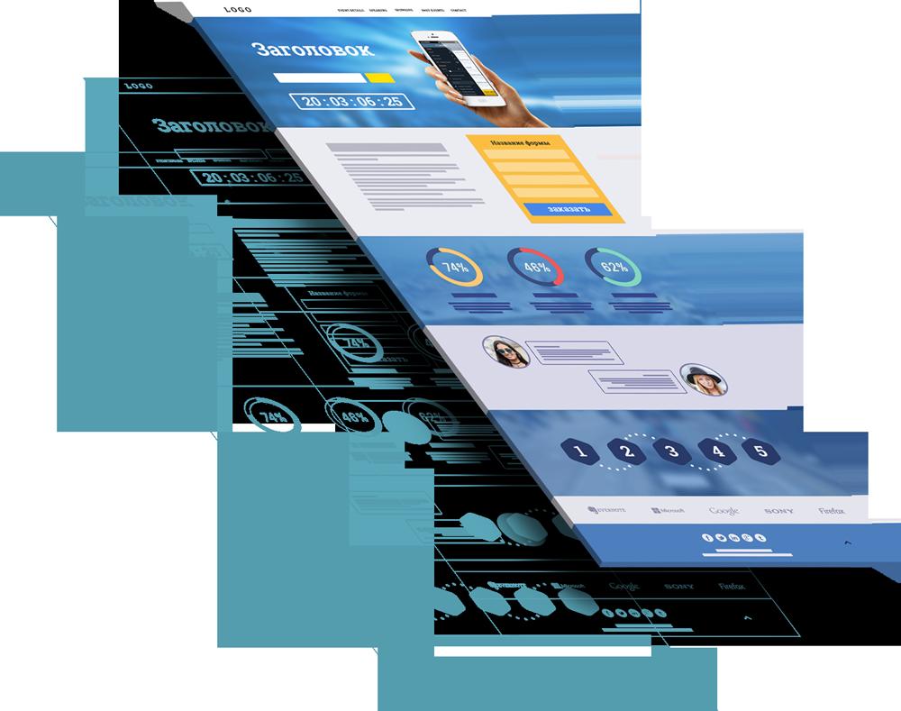 Визуальный пример обычной посадочной страницы в несколько окон, где пользователям предлагается подписаться за некоторые бесплатные материалы.