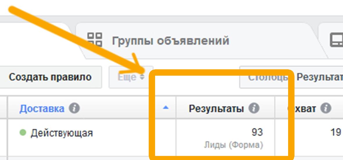 Как могут выглядеть полученные е-мейлы пользователей в рекламном аккаунте.