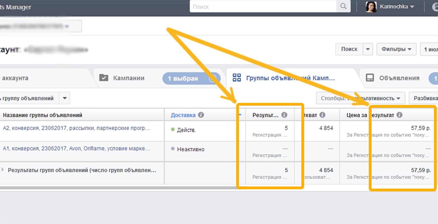 Пример отчета кейса по получению регистраций на марафон по партнерскому маркетингу, с получением дешевых клиентов.